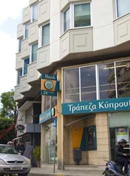 Как оформить кредит для покупки квартиры на Кипре?