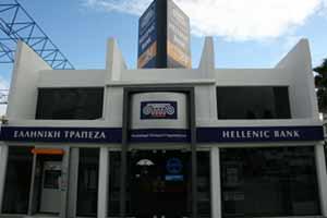 Лимассол – город банков
