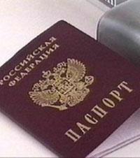Смена гражданства поможет въехать на кипр?