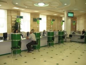 В Лимассоле одним банком стало больше