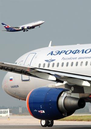 Летайте самолетами…
