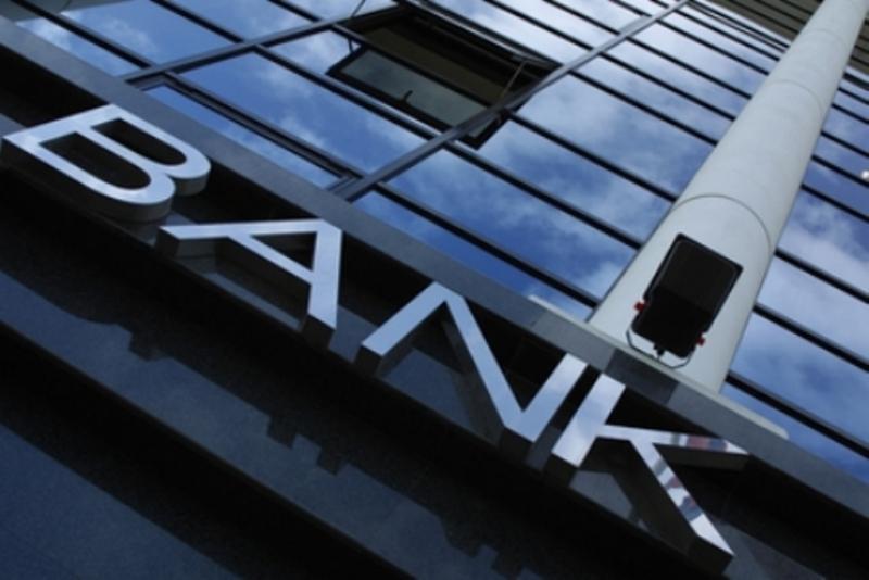 Пристальный взгляд на кипрские банки