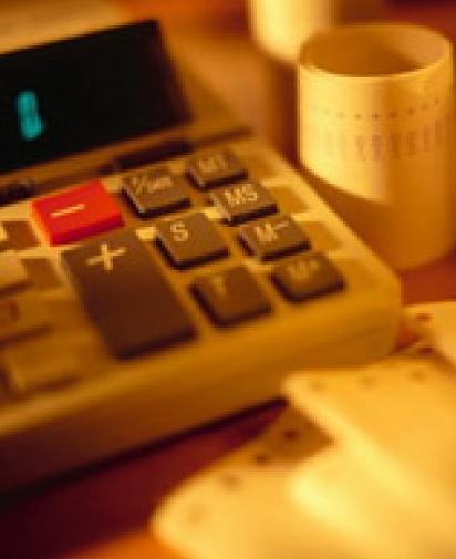 Увеличивается ставка корпоративного налога