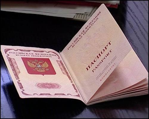 Для российских супругов