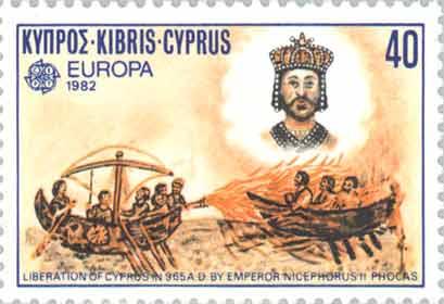 Марка к 50-летию Кипра