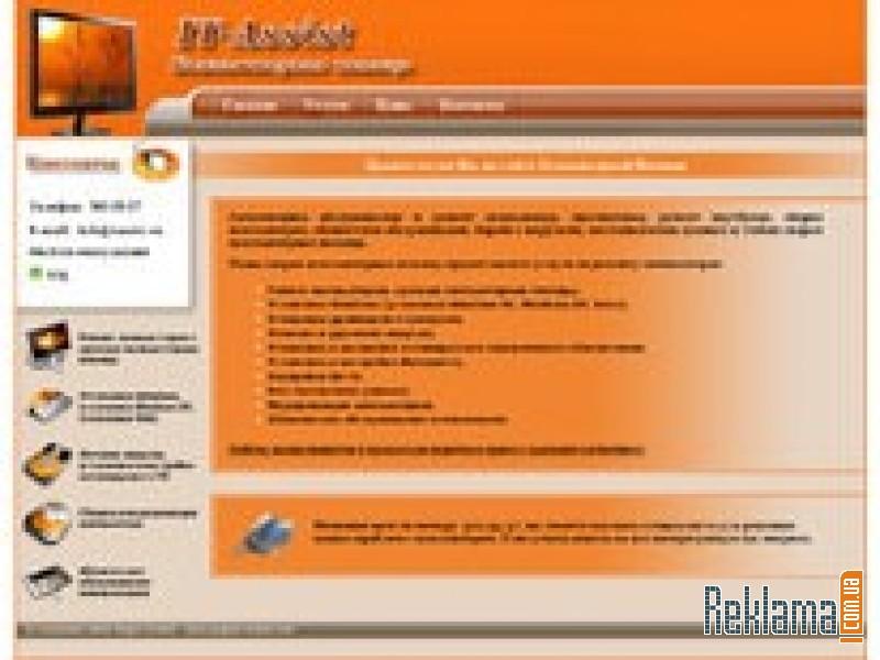 Сайт с кипрскими ценами