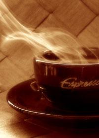 Где самый дорогой кофе?